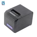 80mm thermal barcode printer with pos printer thermal driver CP-80300