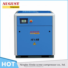 SFA15D 15KW/20HP 8 bar AUGUST stationary air cooled screw compressor air compressor parts