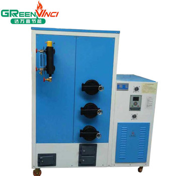 2017 hot sale small biomass pellets fired steam generator price