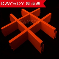 Guang zhou kaysdy series ceiling t grid suspension system