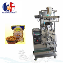 Dried fruits ,nuts granule packaging machine with single hopper elevator