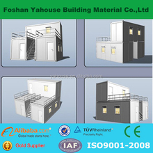 Chinese strong durability comfortable export prefabricated container house
