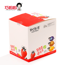 wholesale food distributors mini fruit jelly cup