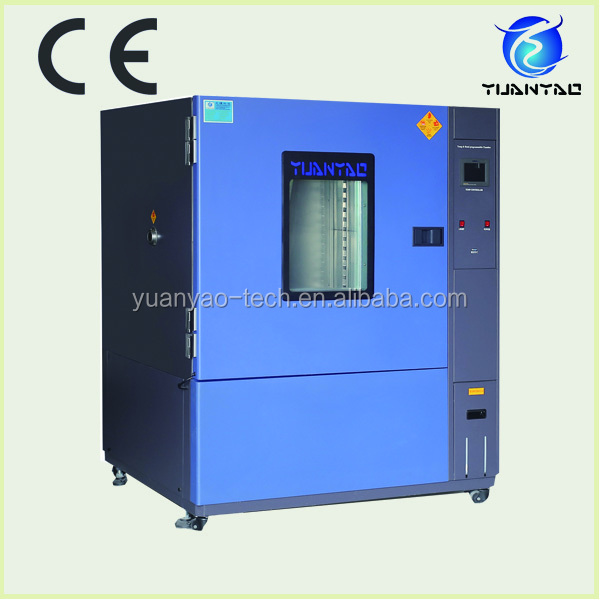 Blue or white Yuanyao temperature and humidity test chamber