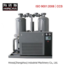 Hot sale top quality compressed combined air dryer