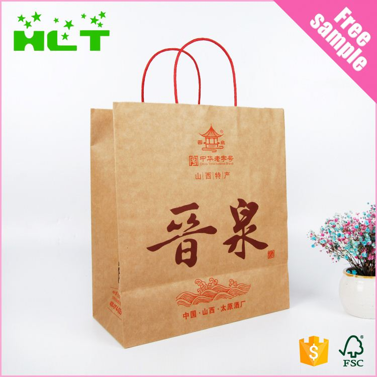 Hot sale new design brown kraft paper bags with cheap price