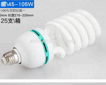 hot sale product china supplier spiral saving light spiral CFL 65w 85w 105w