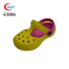 missy yellow soft sole plastic chef clogs shoes