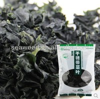 2014 fresh and dried seaweeds buyer