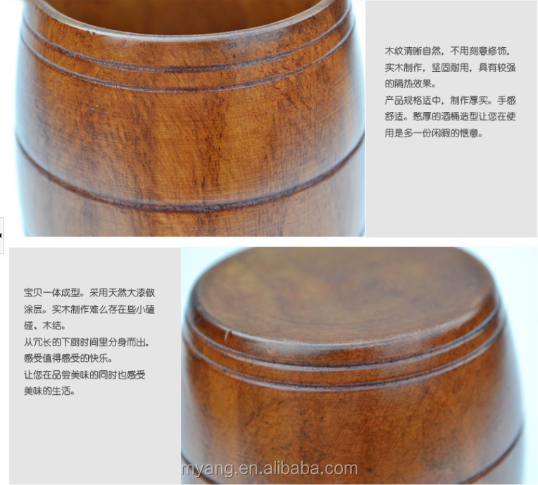 Hot sale~210ml High-grade fine Natural solid wooden beer cup creative cup wooden classic