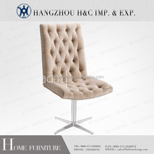 High Quality Popular Fabric Bar Stools HC-1368
