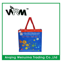 Custom China laminated pp woven bag , recycled pp woven shopping bag