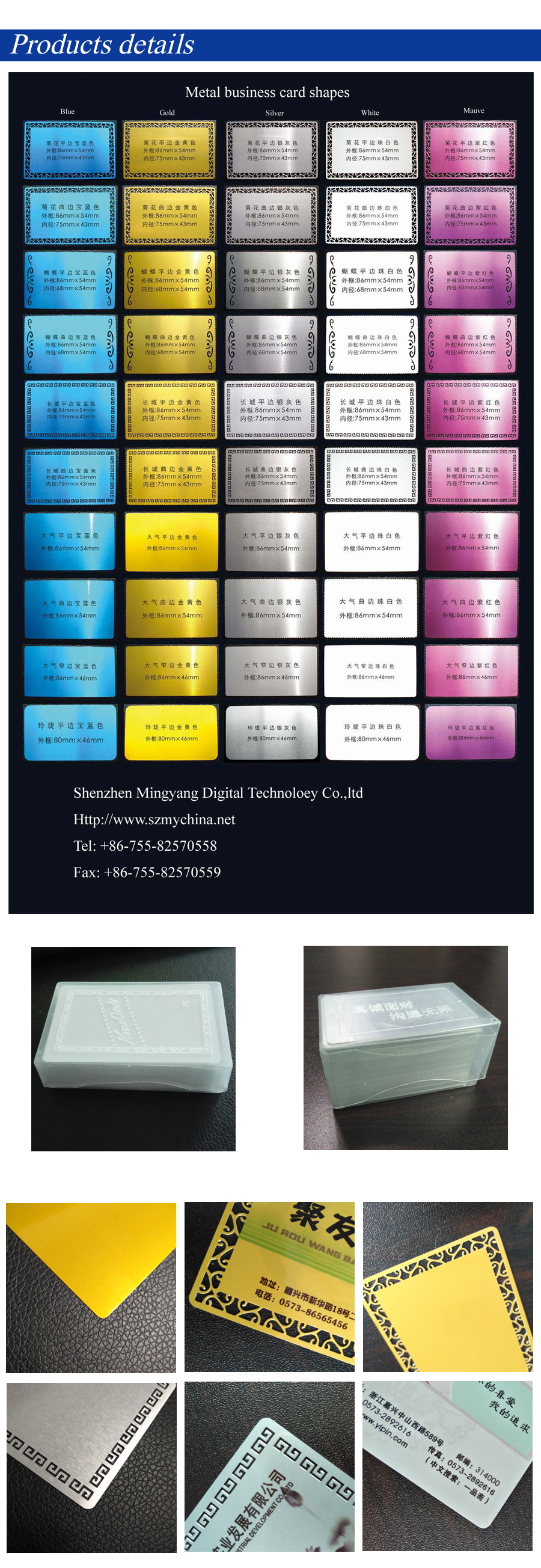 Wholesale 0.22 mm Thick Sublimation Blank Metal Business Card
