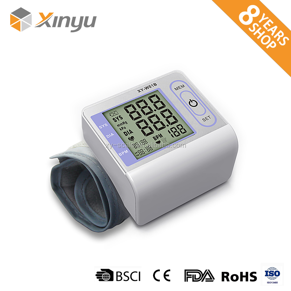 super large LCD display automtic free digital blood pressure monitor