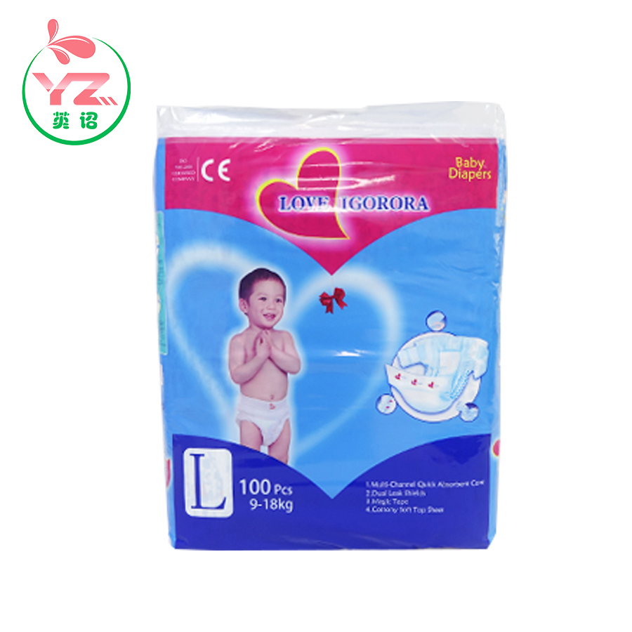 soft surface disposable baby diapers manufacture in Guangzhou