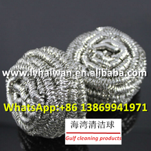 spiral stainless steel wire scourer making machine with low price,steel ball scourer