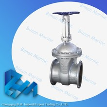 2015 Good Quality DIN Rising Stem Gate Valve
