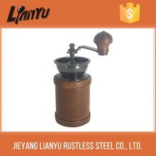 New design products factory sale custom syphon coffee maker grinder and commercial coffee grinder/large coffee grinder