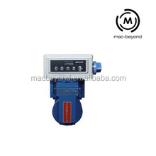 High Quality Displacement Pd Diesel Oil Fuel Station Flow Meter