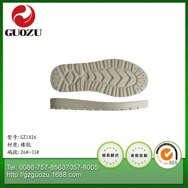 childrens slip-on sport football cleats rubber outsole