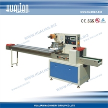 HUALIAN 2015 Horizontal Pillow Wrapping Machine