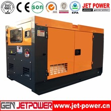 single phase 220V 8000W 8KW diesel generator for house use with silent canopy