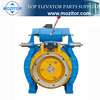 Lift traction drive machine | gearless traction motor for elevator