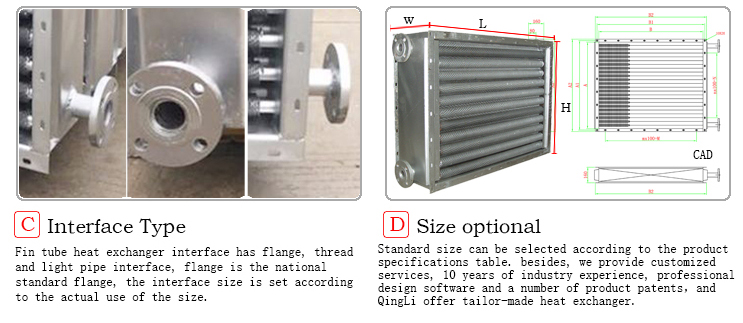 water to air heat exchanger_