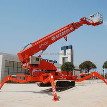 Compact Hydraulic Spider Boom Lift with CE