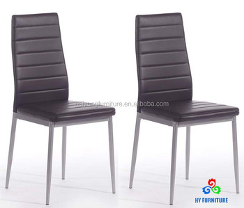 Modern black metal frame dining chairs with pu leather seat wholesale