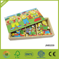 Wooden puzzle toy/educational toys/children toys