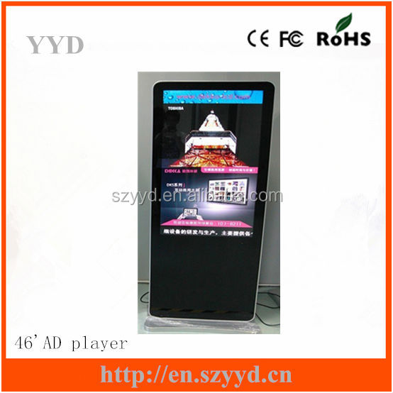 Factory price 32/42/46/55 inch section of ground type sex advertisement machine wifi network AD player 3GP