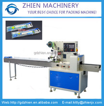 ZE-250D Horizontal flow pencil sharpener packing machine