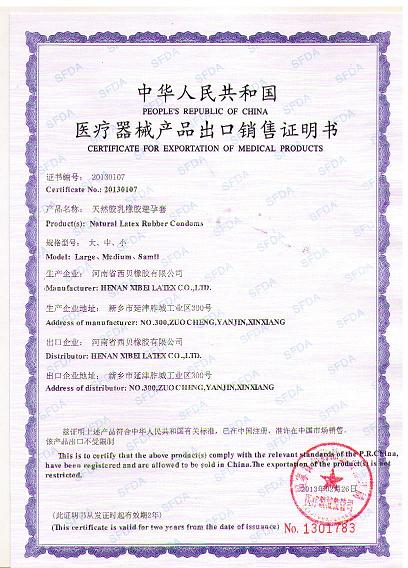 Certificate for Exportation of Medical Products