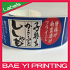 Full Color Frozen Food Label Sticker Customized Printing Label