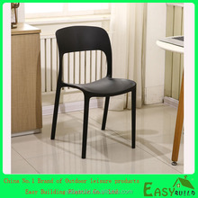 Comfortable Polypropylene beautiful Leisure coloured Plastic Chairs/dining chair