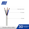 Low Price Multi Core Electrical Wire