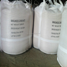 industrial and feedstuff additives manganeses carbonate manganous carbonate