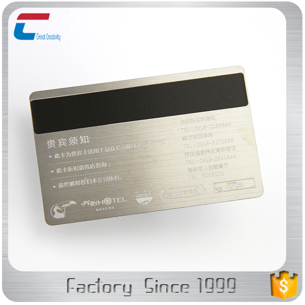 Personalized Metal Magnetic Stripe Business Membership VIP Card