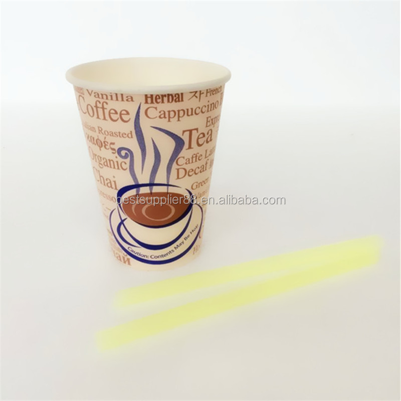 custom printed disposable paper cup