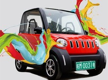 2 person electric mini car for young and old people driving