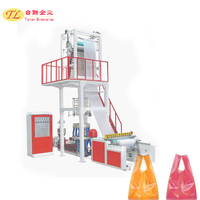 Shanghai TL plastic machinery provide high speed double-head film blown machine, cling film making machine