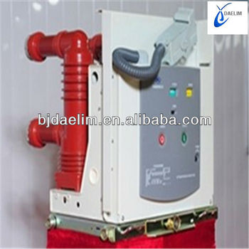 PGV1-12 p enclosed type indoor circuit breaker