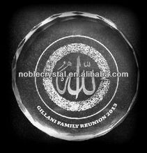 Noble Custom Made Islamic Crystal Paperweight