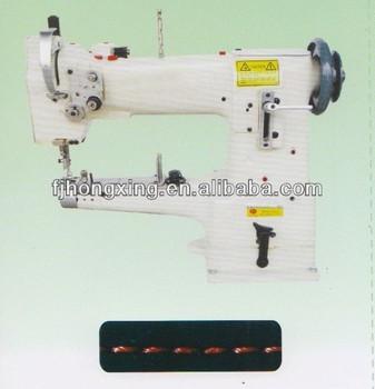 needle stitching machine