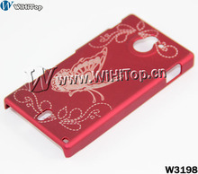 Hard Case Cover for Sony Xperia Sola MT27i,Luxury Engraved Butterfly design