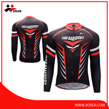 The new 2017 coolmax cycling jersey with the best quality