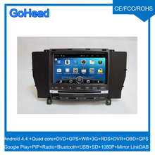 For Toyota Crown Car DVD GPS Radio MP5 1080P TV Mirror Link Navigation 3G 1080P USB SD