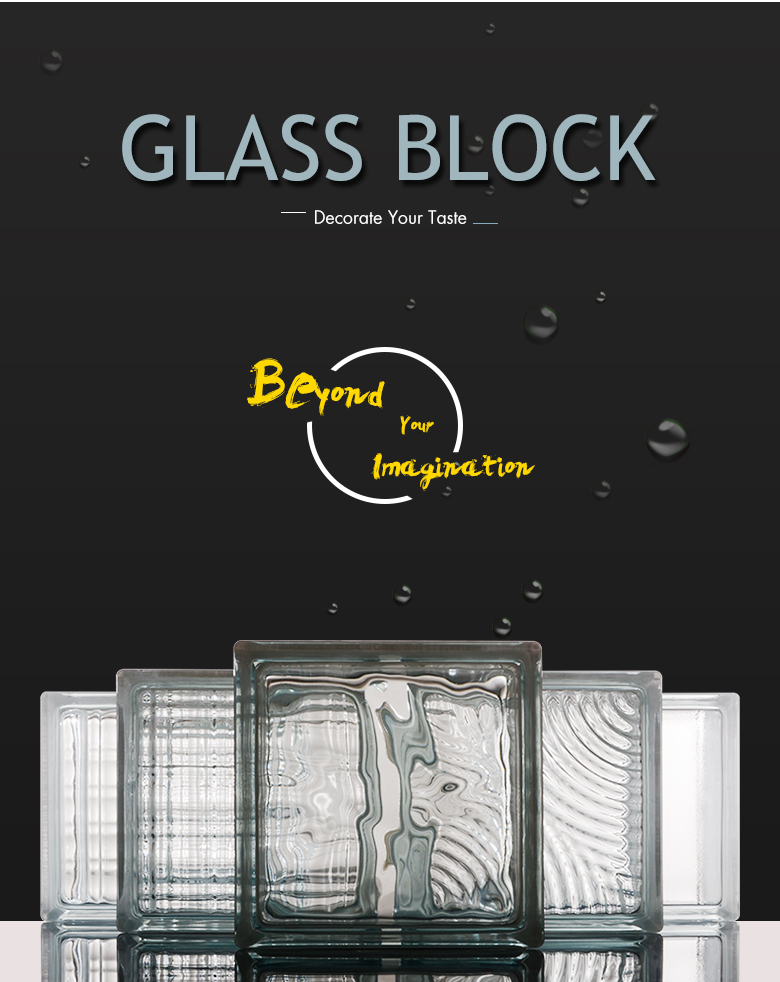 New pattern glass block fireproof glass block mouldproof glass block for indoor decoration