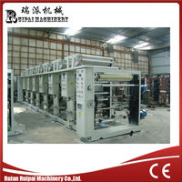 AY 80mm Model plastic film roto gravure printing machine
